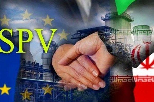 کانال ویژه مالی اروپا با ایران رسماً راه اندازی شد.